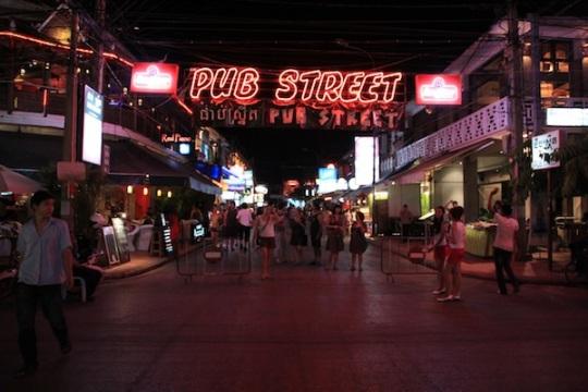Pub-Street-Siem-Reap